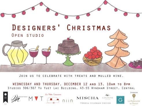 Designers-Christmas-invitationcard